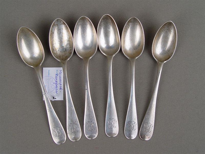 Немиров колодкин серебро mecklenburg
