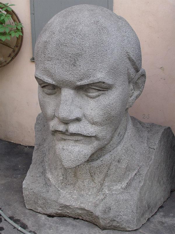 Антиквариат. антикварный Бюст «В.И.Ленин», гранит. СССР