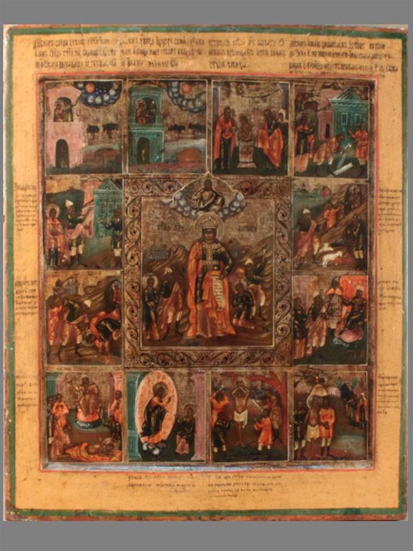 Икона «Святая Варвара сжитием», дерево, темпера, размер: 46×34см