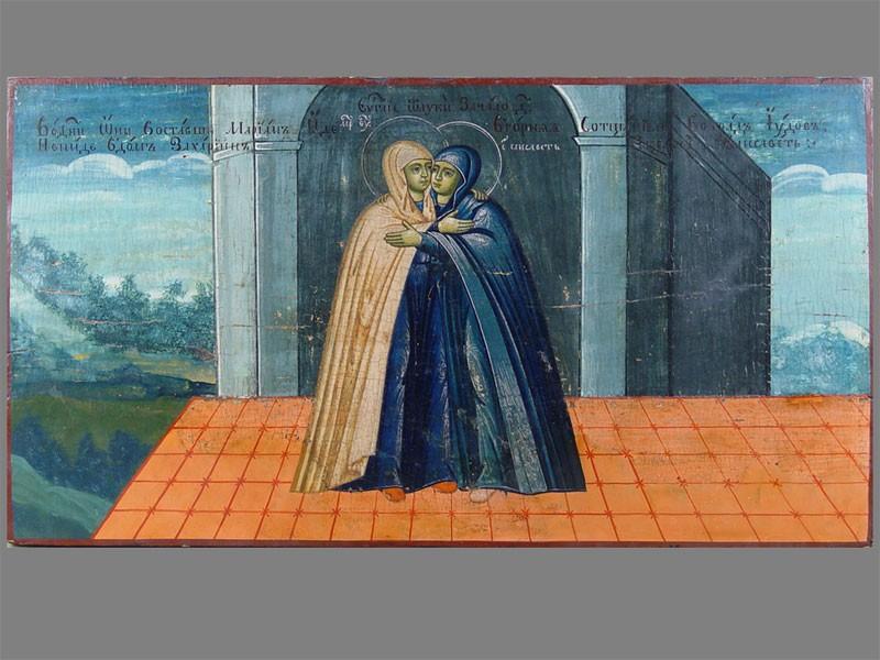 Икона «Встреча Святой Девы Марии иСвятой Елизаветы», дерево, левкас, темпера. Вологодские земли, третья четверть XVIIIвека, размер: 55,4×29,6см.