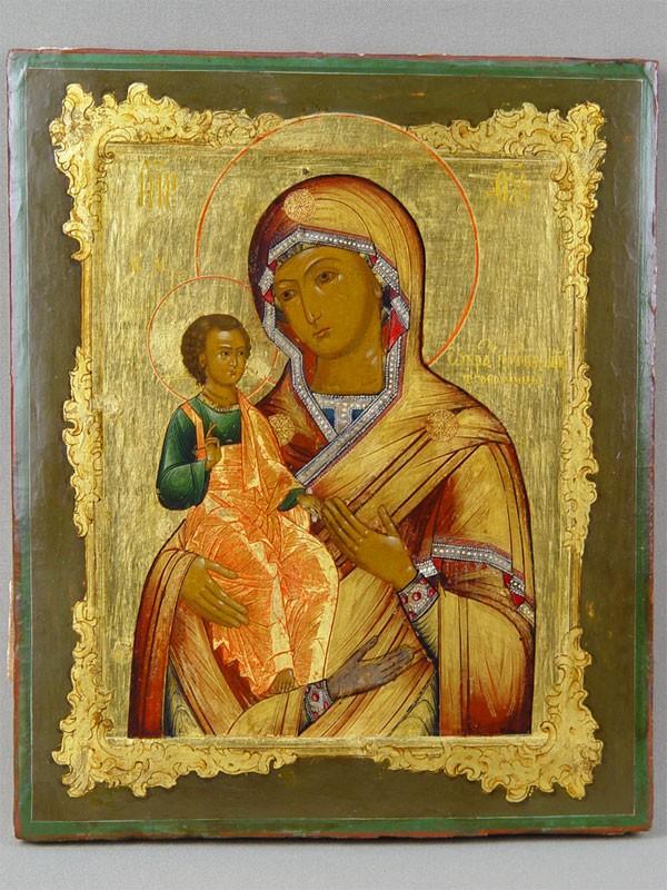 Икона «Пресвятая Богородица Троеручица», дерево, левкас, темпера, XIXвек, размер: 27×22см. <i>Подпись автора наобороте иконы: «Прокофий Клыков. 1862год»</i>