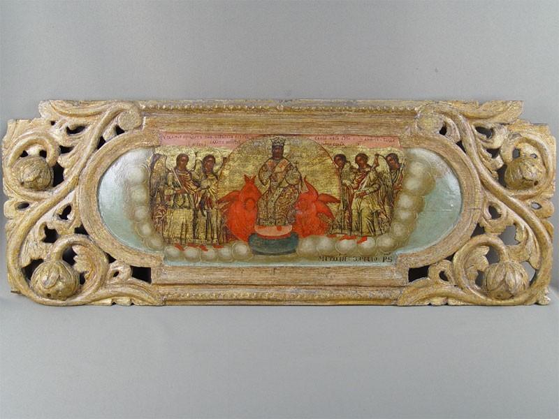 Икона «Христос Великий Архиерей вславе» врезном картуше. Дерево, левкас, темпера, резьба подереву, золочение, размер: 26×68см. Ярославль, вторая половина XVIIвека.