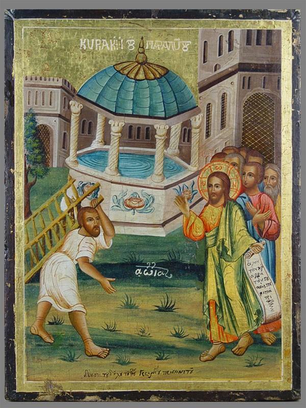 Икона «Спаситель укупели Силоамской», дерево, левкас, темпера. Греция, XVIIIвек; датированная, подписная, размер: 47×36см