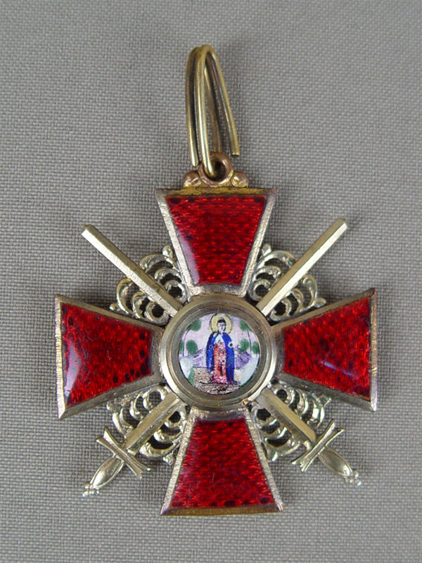 Антиквариат. орден, святая, анна, вторая степень, второй, меч, 19 век, империя, россия, российская, романовы