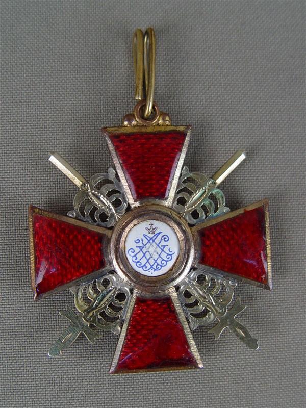 Орден Святой АнныIIстепени смечами, бронза, эмаль, финифть,фирма «Эдуард», 1916-1917г.