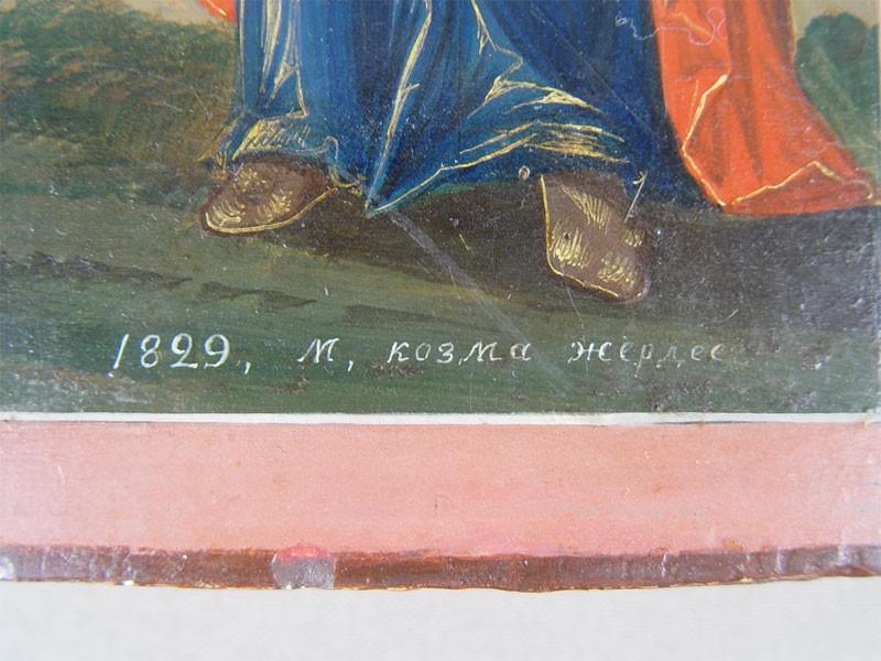 Икона «Святая Мученица Анастасия иПраведная Анна собразом Богоматери Смоленской», дерево, левкас, темпера. Калуга, 1829год, автор— Козьма Жердев, размер: 31,4×26см. Атрибуция.