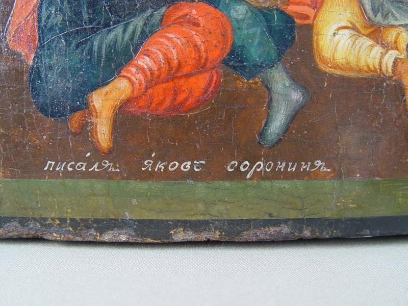 Икона «Пресвятая Богородица Всех скорбящих Радость», дерево, левкас, темпера. Центральная Россия, XVIIIвек, мастер— Яков Воронин, размер: 37,8×29см.