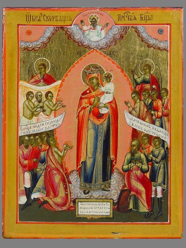 Икона «Пресвятая Богородица Всех скорбящих Радость», дерево, левкас, темпера, сусальное итвореное золото. XIXвек, размер: 17,5×14см