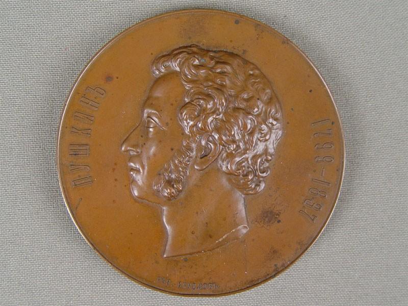 Антиквариат. Памятная медаль «А.С.Пушкин»