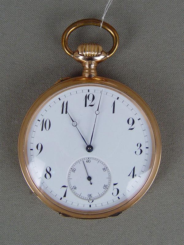 Часы карманные, золото 583пробы, общий вес— 103,75г