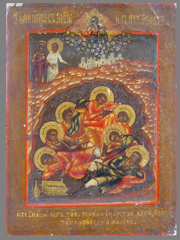 Икона «Семь спящих отроков Эфесских», дерево, левкас, темпера. XIXвек, размер: 17×13см