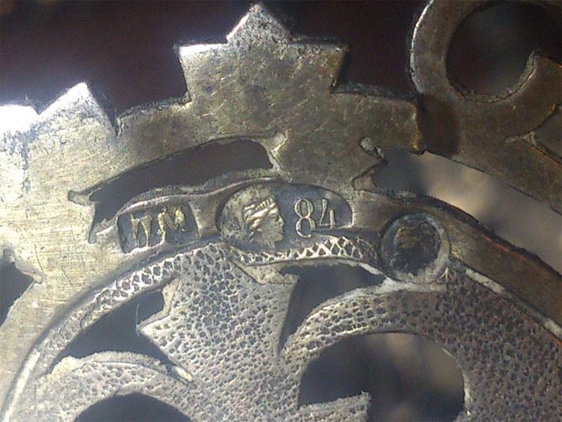 Лампада, серебро 84пробы, гравировка, общий вес— 115г