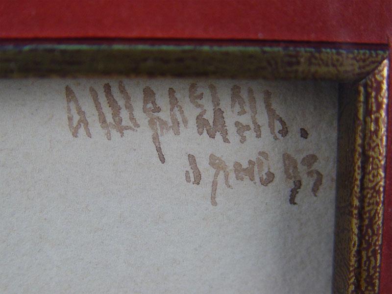 Адольф Шарлемань, «Эскиз театральных костюмов», бумага, акварель, 15×12см