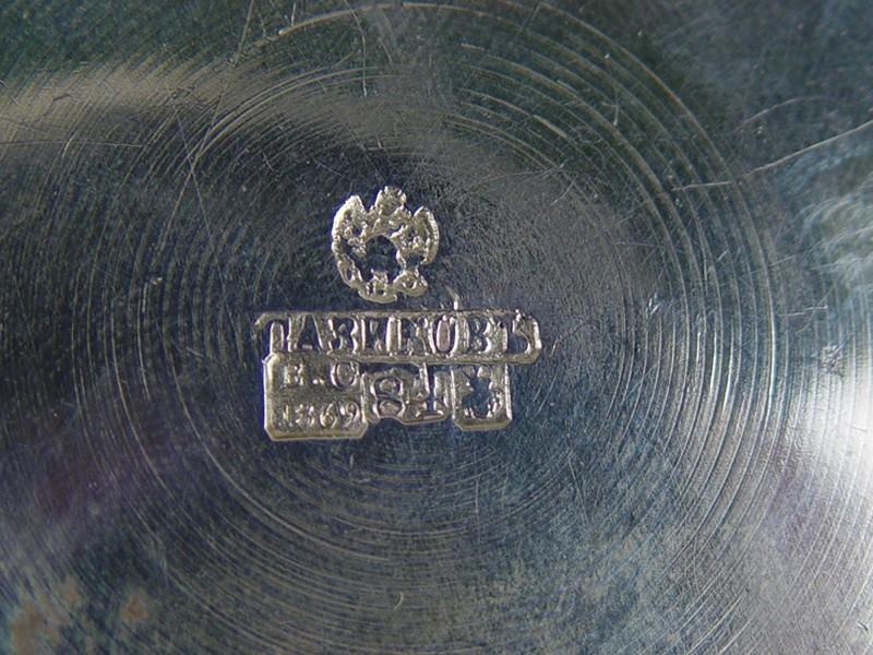 Подстаканник «Китайский», серебро 84пробы, золочение, общий вес— 230,5г, клеймо «Сазиков»