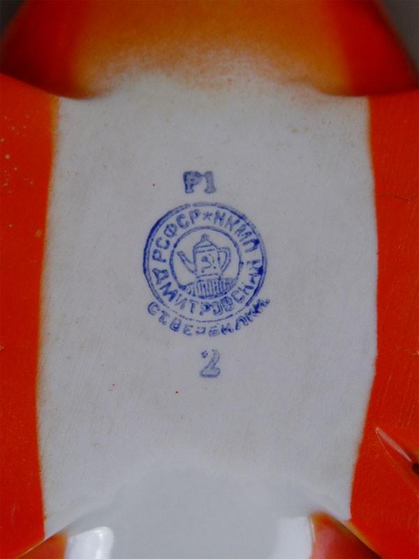 Масленка «Омар», фарфор, роспись. Дмитровский фарфоровый завод, 1930г, 21,5×14,5см