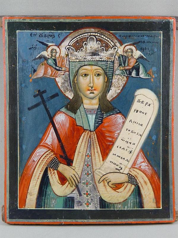 Икона «Святая Параскева Пятница», дерево, левкас, темпера, XVIIIвек, 30×25см