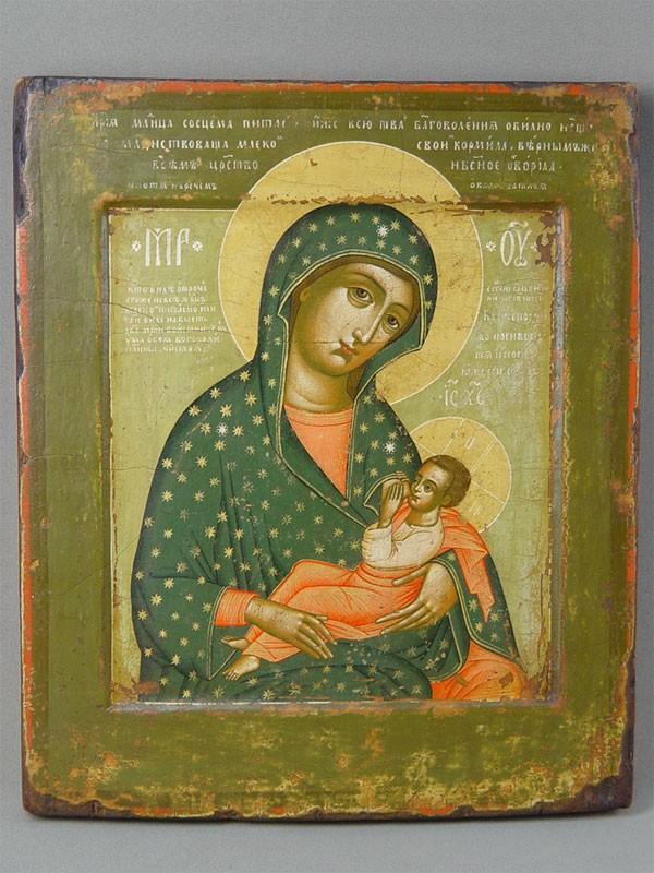 Икона «Пресвятая Богородица Млекопитательница», дерево, левкас, темпера, 32,5×27,5см, XVIIвек(?)