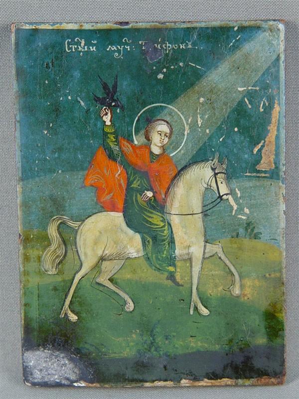 Антиквариат. антикварная Икона «Святой Трифон»