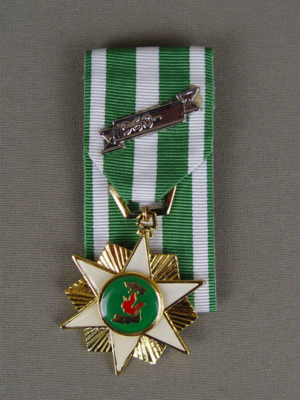 Антиквариат. Медаль, металл, эмаль