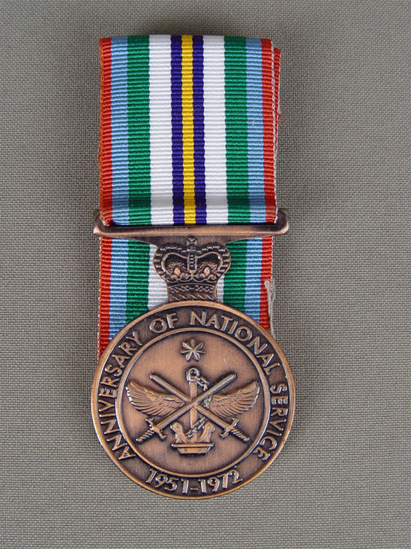 Антиквариат. антикварная Медаль, металл