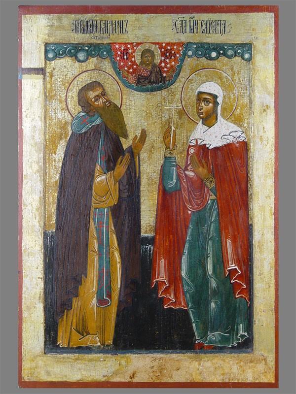 Икона «Святой Преподобный Варлаам Хутынский иВеликомученица Елизавета», дерево, левкас, темпера, XVIIвек, 83,4×57,2см.