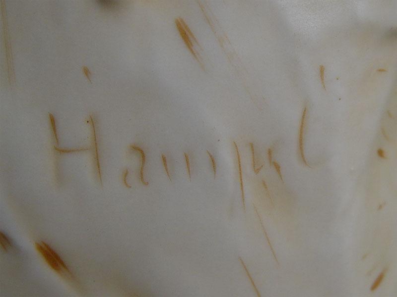 Ваза декоративная встиле модерн «Влюбленные», фарфор. Богемия, конец XIX— начало XXвека, высота— 34см