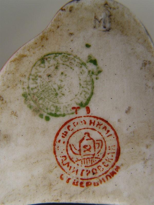 Панно настенное «Голова лошади», фарфор, роспись. Вербилки, 1930-е годы, высота— 15см