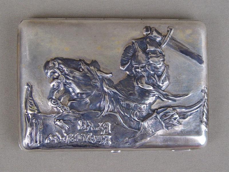 Портсигар «Илья Муромец», серебро 84(875) пробы, общий вес— 252,74г.