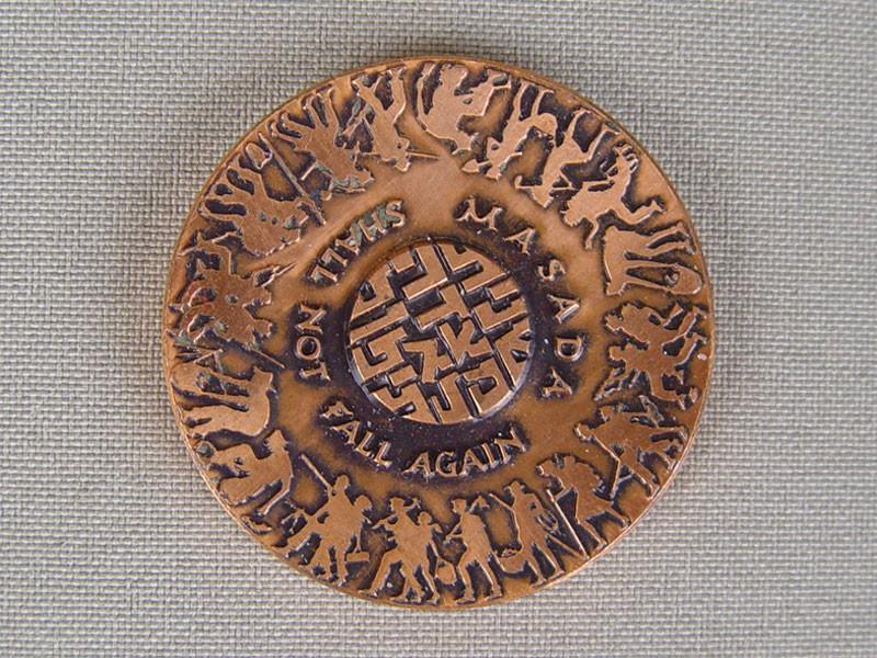 Антиквариат. Медаль Шестидневная война. Израиль. иудаика
