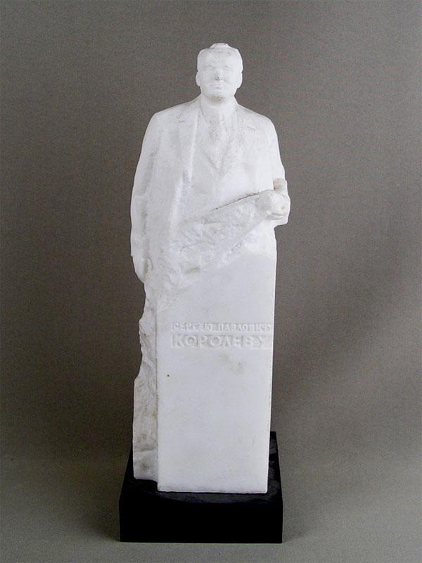 Антиквариат. «Памятник С.П.Королев» космос