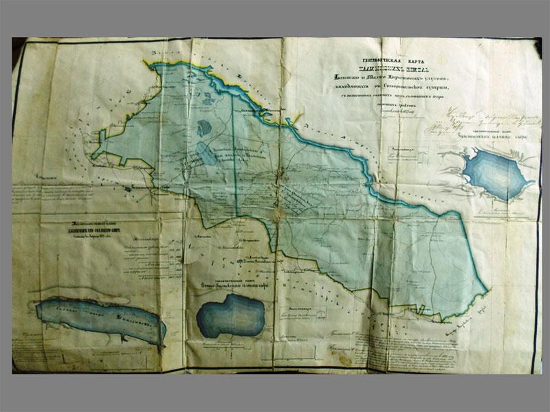 Антиквариат. Калмыки. Географическая карта. Уникальная рукописная карта. Калмыкия