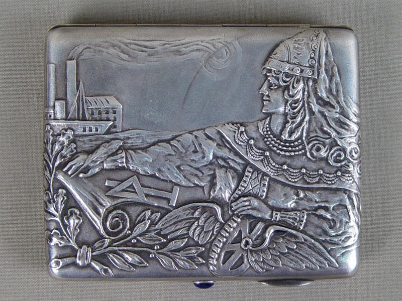 Портсигар «Прогресс», серебро 84пробы, общий вес— 167,71г.