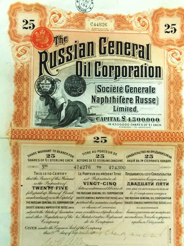 Антиквариат. Акция. The Russian General Oil Corporation. Сертификат. нефть. геология