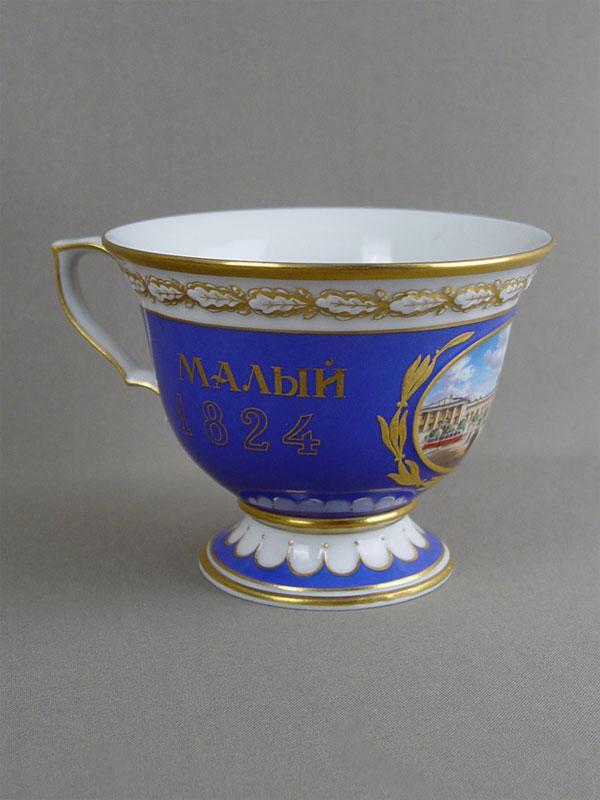 Антиквариат. Чашка «Малый театр», фарфор. Майсен