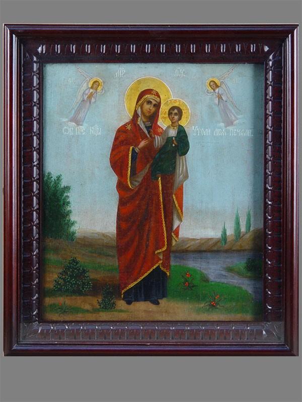 Икона «Пресвятая Богородица Утоли моя печали», дерево, смешанная техника, позолота, конец XIXвека, 36×30см; киот