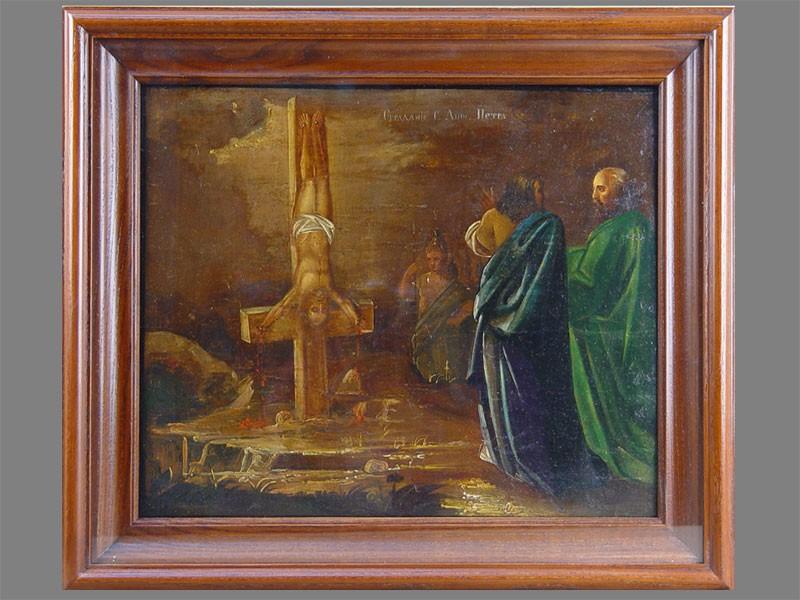 Икона «Казнь Святого Апостола Петра», дерево, масло, XIXвек, 29×35см; киот