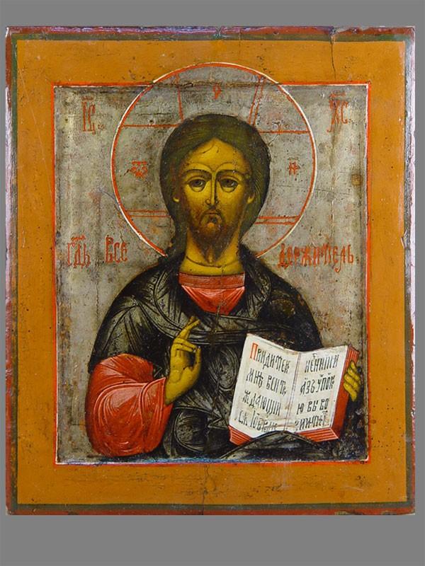 Антиквариат. Икона «Спас. Спаситель»