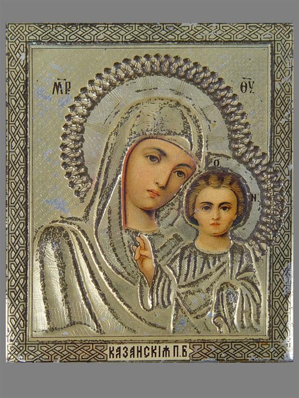 Антиквариат. Икона «Пресвятая Богородица Казанская»