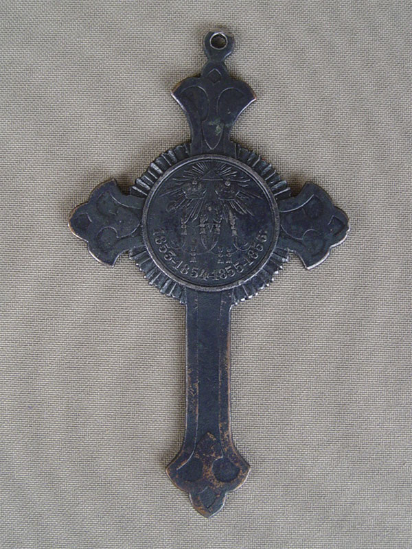 Антиквариат. Крест наградной для священников, Крымская война