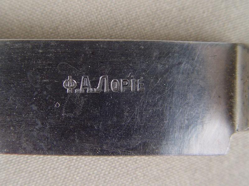 Ножи десертные (5шт.), серебро 84пробы, общий вес— 110г., клеймо «Ф.А.Лорие»