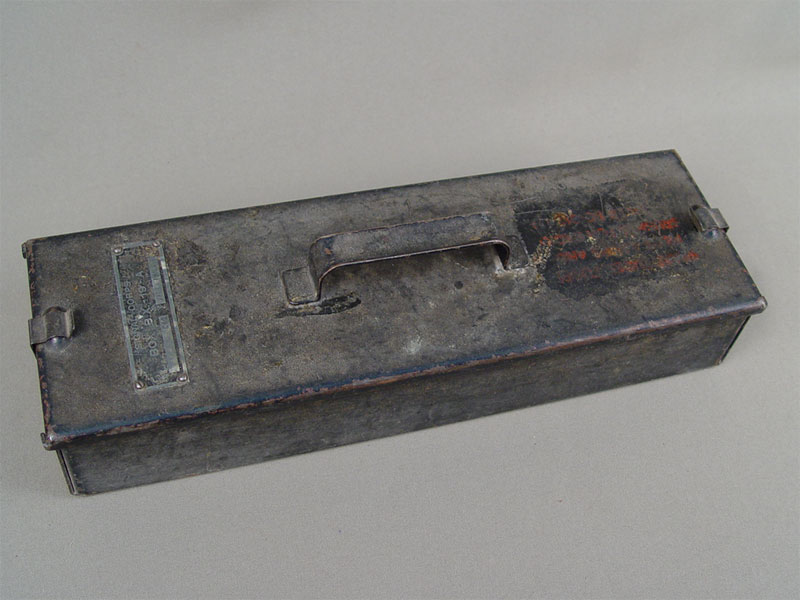 Ящик, металл, длина— 32,5см