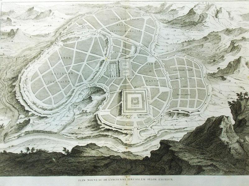 Антиквариат. Новый план Иерусалим. карта