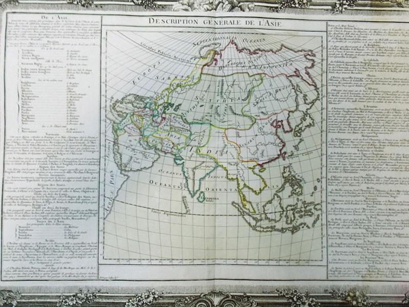 Антиквариат. Генеральная карта Азии. Азия
