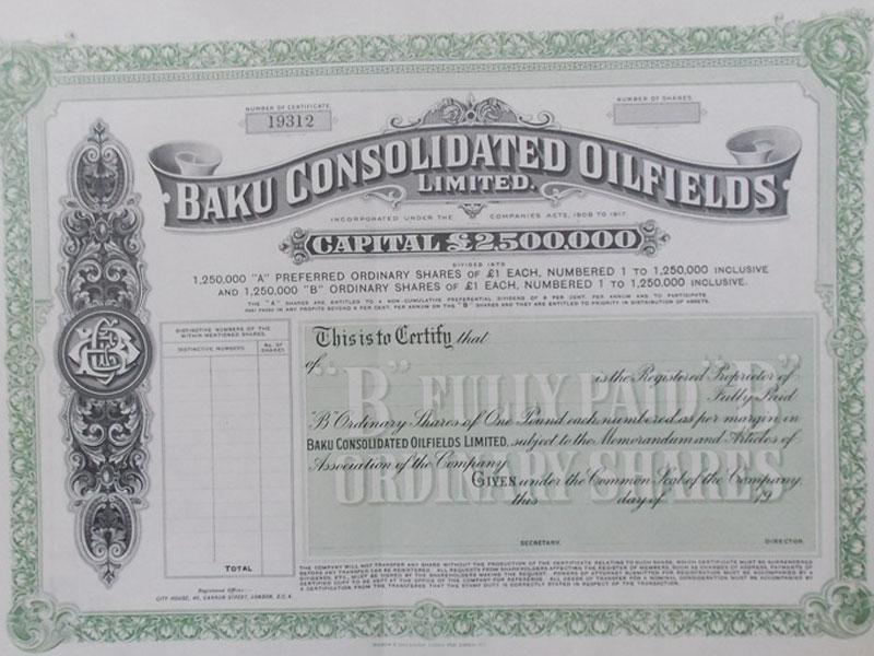 Антиквариат. Акция  Baku Consolidated Oilfields Ltd. британская нефтяная компания нефтедобыча. нефть. Баку