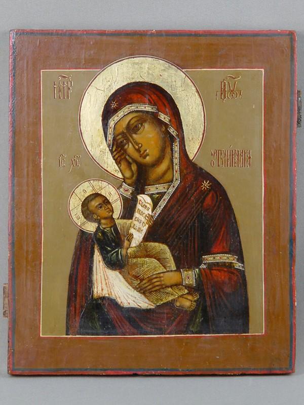 Икона «Пресвятая Богородица Утоли моя печали», дерево, левкас, темпера, XIXвек, 31×26см