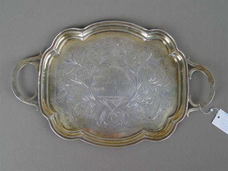 Антиквариат. серебряный Поднос, серебро 84 пробы
