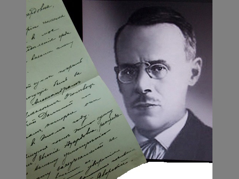 Антиквариат. Яворский, Болеслав Леопольдович. музыка. композитор