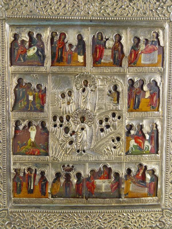 Икона «Праздники», дерево, левкас, темпера, оклад латунь, XIXвек, 31×26см; киот