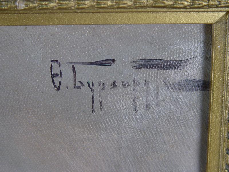 Бурхарт Ф.К., натюрморт «Астры в корзине», холст, масло, 44 71см, первая четверть XX века. Атрибуция.