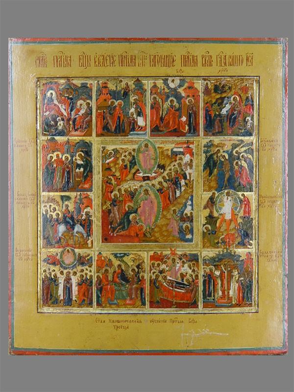 Икона «Праздники», дерево, левкас, темпера, XIXвек, 35×31см.
